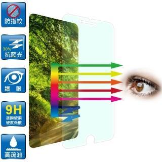 【D&A】Apple iPhone 7 / 4.7吋日本9H抗藍光疏油疏水增豔螢幕貼