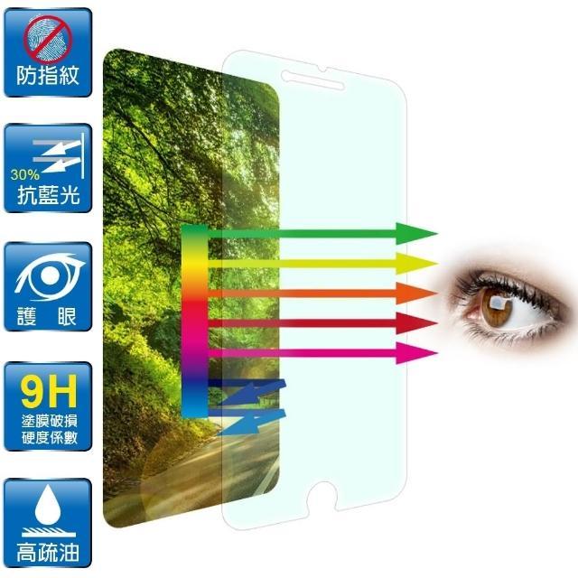 【D&A】Apple iPhone 7/iPhone 8 4.7吋日本9H抗藍光疏油疏水增豔螢幕貼