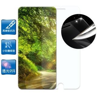 【D&A】Apple iPhone 7 / 4.7吋日本原膜HC螢幕保護貼(鏡面抗刮)