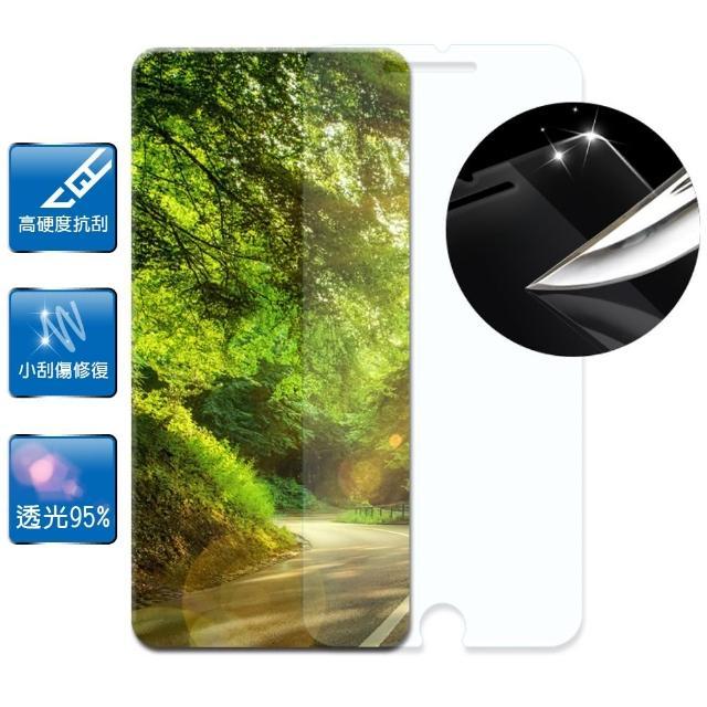 【D&A】Apple iPhone 7/iPhone 8 4.7吋日本原膜HC螢幕保護貼(鏡面抗刮)