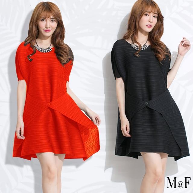 【M@F摺衣】知性協奏曲壓褶洋裝式上衣-F(黑/橘紅)