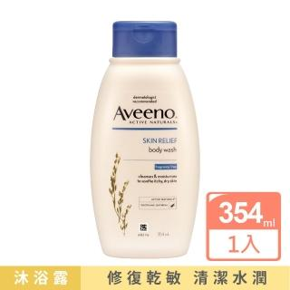 【Aveeno 艾惟諾】天然燕麥高效舒緩沐浴露(354ml_沐浴乳)