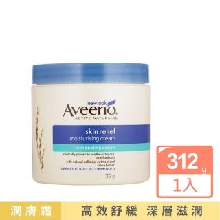 【Aveeno 艾惟諾】天然燕麥高效舒緩潤膚霜(312ml)
