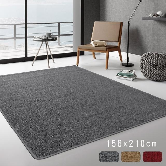 【范登伯格】華爾街簡單的地毯-共三色(156x210cm)