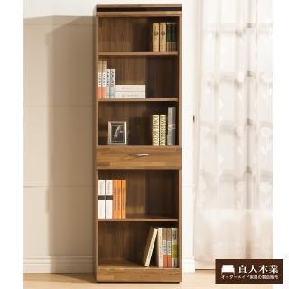 【日本直人木業】BRAC層木一個1抽60CM書櫃
