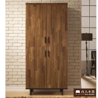 【日本直人木業】Hardwood工業生活80CM高鞋櫃-178cm高