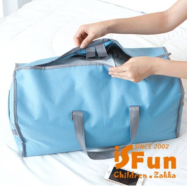 【iSFun】西裝防塵袋*兩用收納旅行袋/二色可選