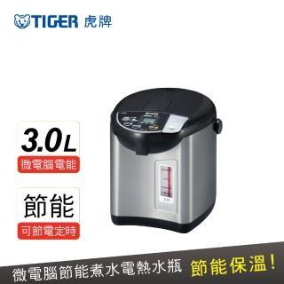 【日本製】TIGER 虎牌3.0L超大按鈕電熱水瓶(PDU-A30R)