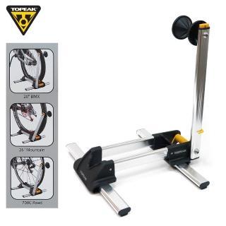 【TOPEAK】LineUp Stand 20-29吋單車用折疊陳列展示停車架