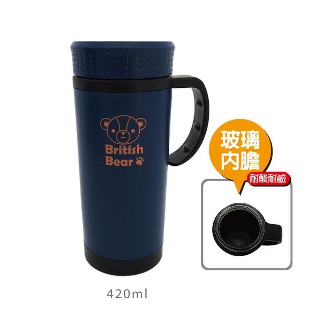 【英國熊】玻璃內膽雙層辦公博士杯-420ML 073BC-018(買一送一)