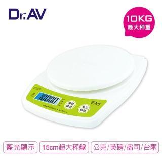 【Dr.AV】超大秤量萬用電子秤(XT-10K)