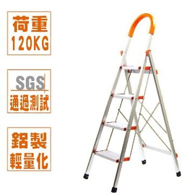 【TRENY】加寬鋁製扶手梯(四階)