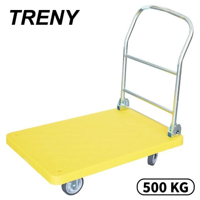 【TRENY】塑鋼手推車 - 5吋PPR橡膠輪 - 荷重500KG(6179)