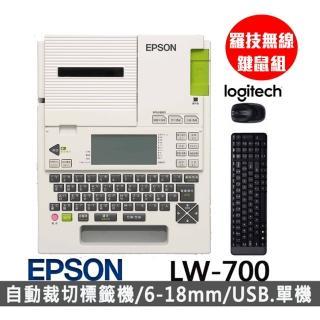 【超值組】羅技無線鍵鼠組【EPSON】LW-700可攜式標籤印表機