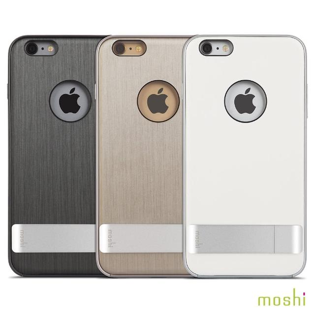 【Moshi】Kameleon for iPhone 6 Plus/6s Plus 可立式雅緻保護背殼