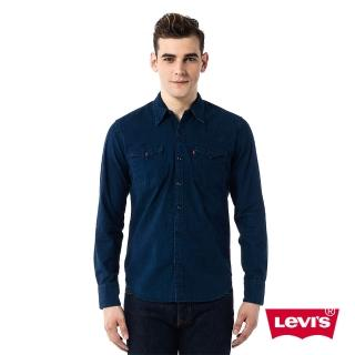 【Levis】男款修身BARSTOW西部長袖牛仔襯衫 / 素面 / 深藍