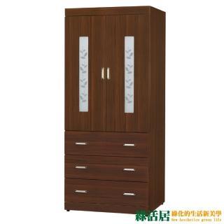 【綠活居】凱恩   胡桃木紋2.7尺開門式六抽衣櫃(穿衣鏡+吊衣桿)