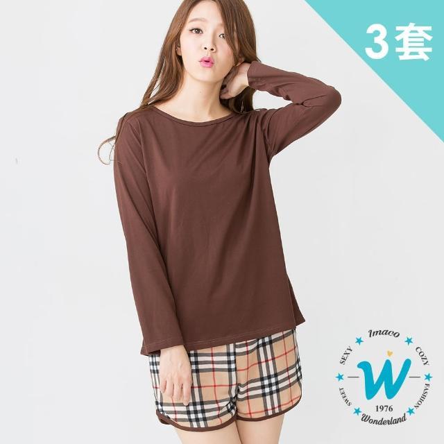 【Wonderland】A/W 俏皮甜姐兒運動休閒衣褲3套組
