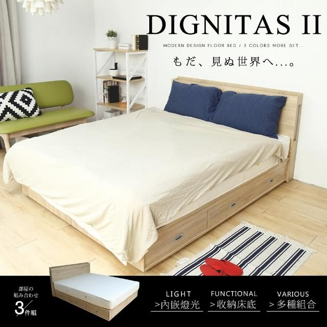 【H&D】肯尼士輕旅風系列5尺雙人房間組(3件式-床頭+抽屜床底+床墊)