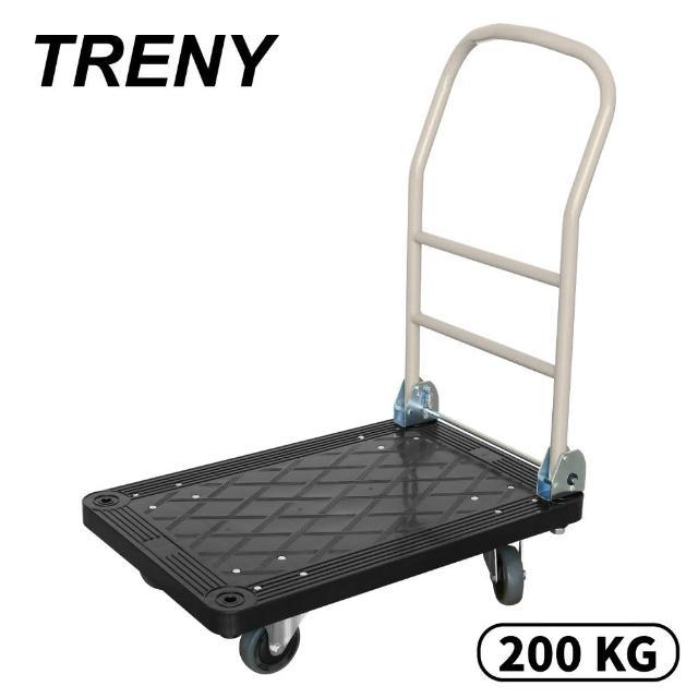 【TRENY】台製 強化塑鋼手推車 - 荷重200KG(8678)