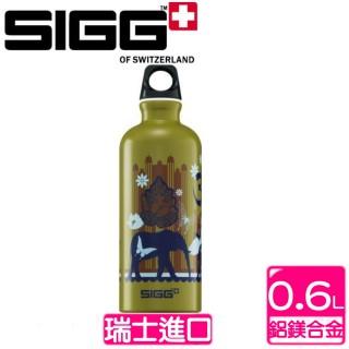 【瑞士SIGG】西格Classics系列─印度旅者意象瓶(600c.c.)