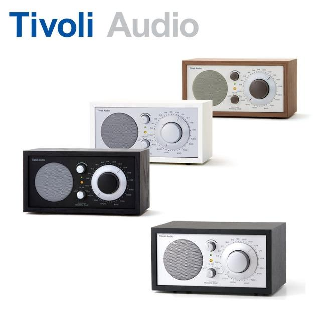 【Tivoli Audio】Model one AM/FM 桌上型收音機