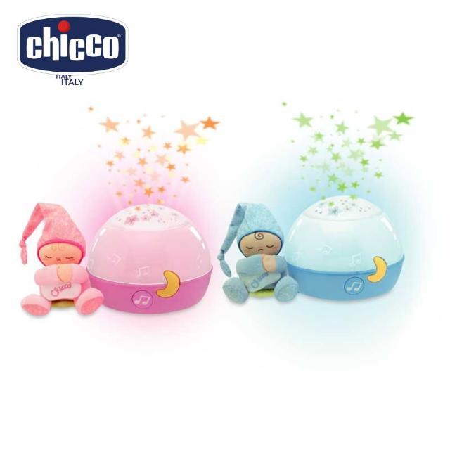 【chicco】舒眠星星投射夜燈-兩色