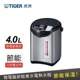 【TIGER虎牌】日本製4.0L超大按鈕電熱水瓶(PDU-A40R)