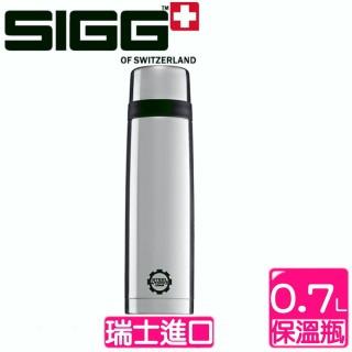 【瑞士SIGG】西格CLASSIC 系列 經典紅保溫瓶(700c.c.)