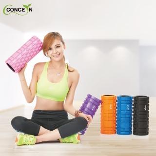 【Concern康生】Concern 康生 健康按摩滾筒CON-YG001(加速熱身及收操效率)
