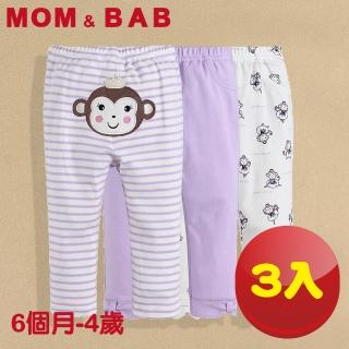 【MOM AND BAB】芭蕾小猴 純棉休閒長褲-三件組(6M-4T)