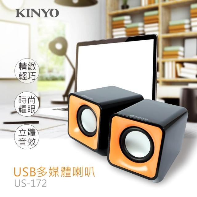 【KINYO】雷霆戰艦USB多媒體喇叭(US172)