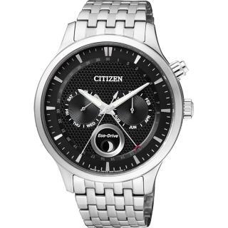 【CITIZEN】星辰 ECO-Drive 光動能月相錶-白x雙色版/40mm(AP1050-56E)