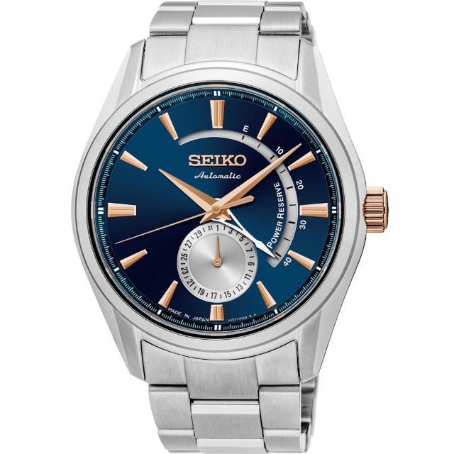 【60週年限量款 SEIKO】精工 Presage 中央動力儲存顯示機械錶-42mm(4R57-00B0B  SSA309J1)