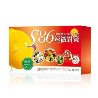 【S86】速纖對策-檸檬型適用x1盒