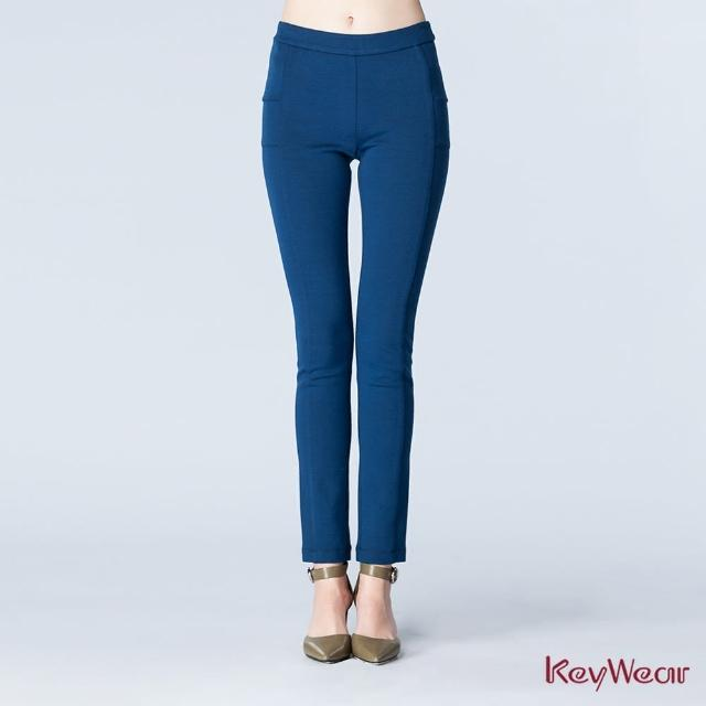 【KeyWear奇威名品】百搭雙色合腿長褲(共2色)