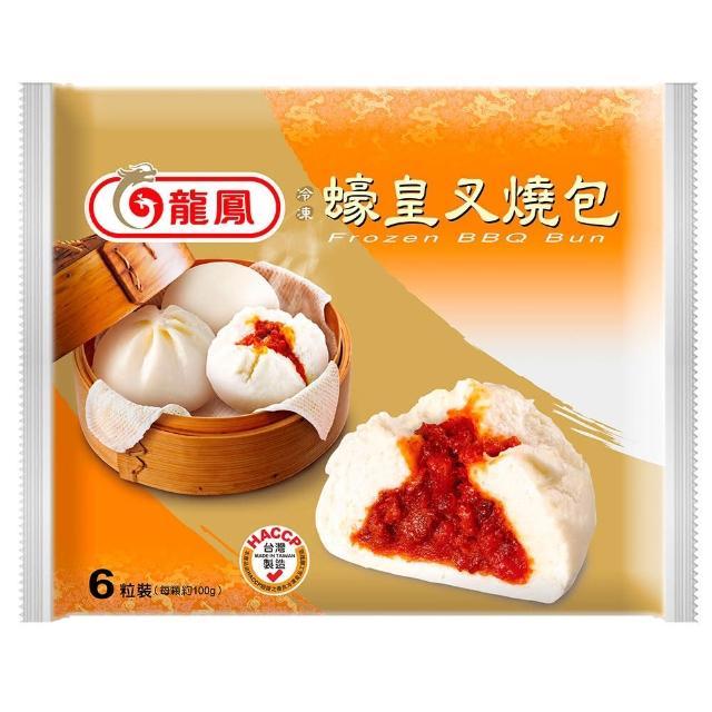【鮮食家任選799】龍鳳 冷凍蠔皇叉燒包(6入-600g/包)