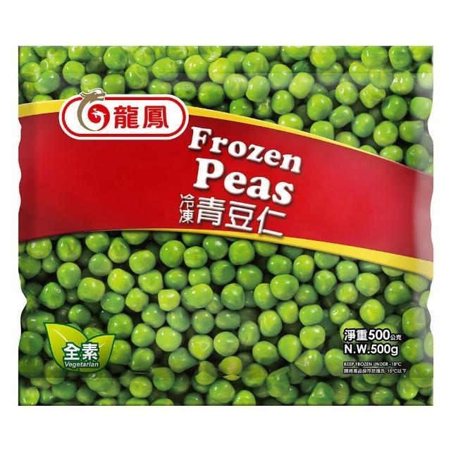 【鮮食家任選799】龍鳳 冷凍青豆仁(500g/包)