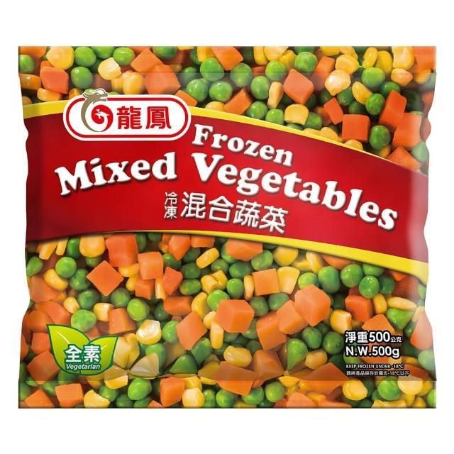 【鮮食家任選799】龍鳳 冷凍三色混合蔬菜(500g/包)
