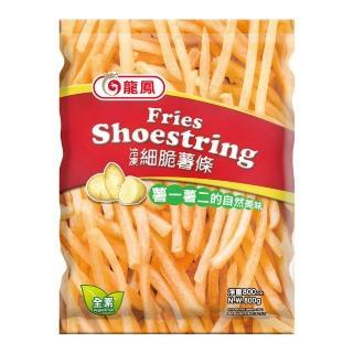 【鮮食家任選799】龍鳳 冷凍細脆薯條(800g/包)