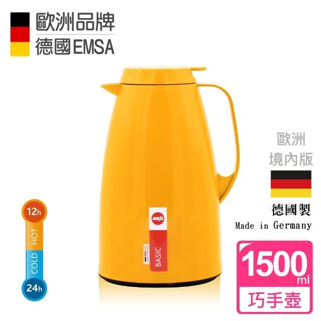 【德國EMSA】頂級真空保溫壺 玻璃內膽 巧手壺系列BASIC-保固5年(1.5L 甜蜜橘)