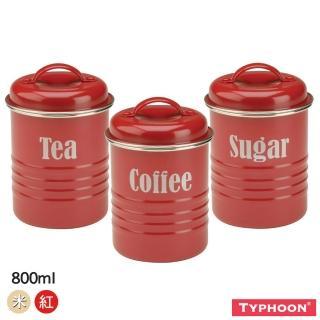 【TYPHOON】復古儲存罐3入組(2色)