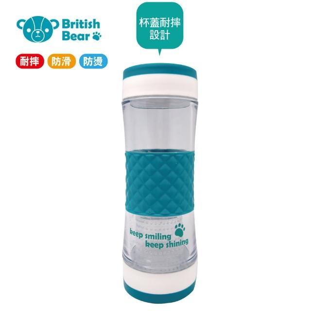 【英國熊】狠角色耐摔隨身瓶-500ML 074BC-302(買一送一)