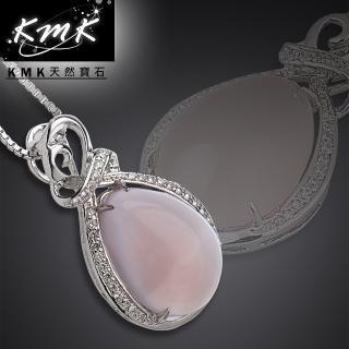 【KMK天然寶石】甜蜜華爾滋(巴西天然芙蓉玉髓-項鍊)