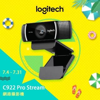 【Logitech 羅技】Pro Stream網路攝影機 C922