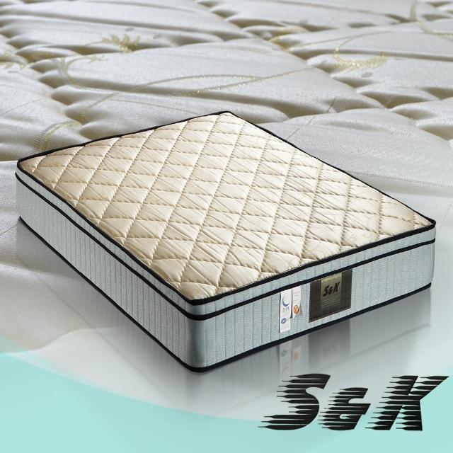 【S&K】防蹣抗菌 蜂巢式獨立筒床墊-雙人5尺