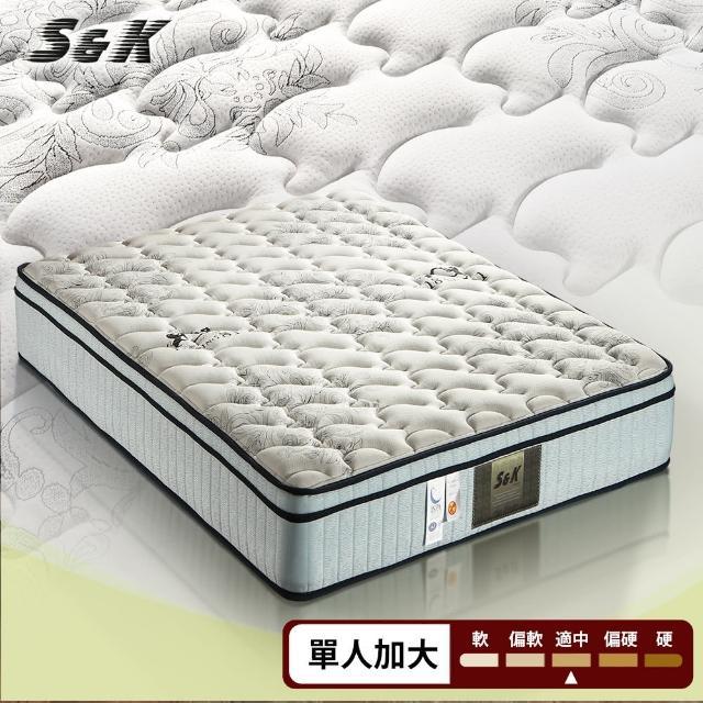 【S&K】天絲棉+乳膠 高蓬度車花蜂巢式獨立筒床墊-單人3.5尺
