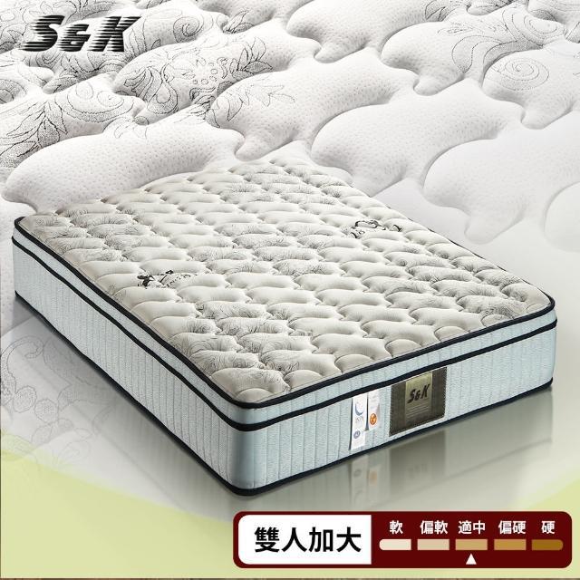 【S&K】天絲棉+乳膠 高蓬度車花蜂巢式獨立筒床墊-雙人加大6尺