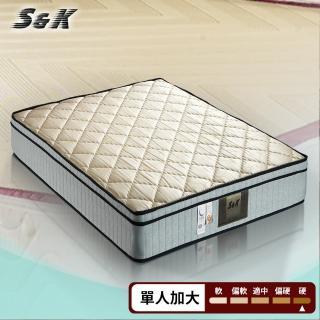 【S&K】防蹣抗菌涼蓆彈簧床墊(單人加大3.5尺)