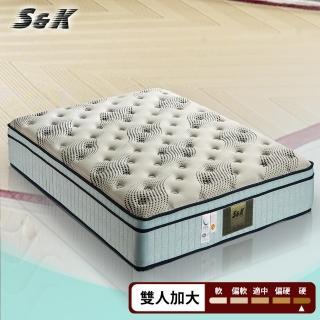 【S&K】天絲棉 高蓬度車花一面蓆彈簧床墊-雙人加大6尺